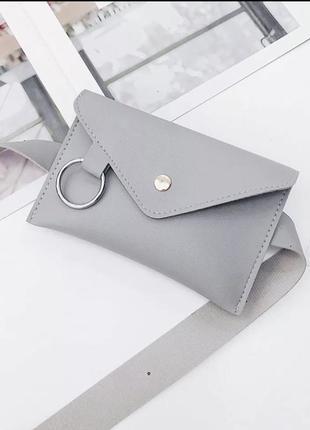 Стильная сумка на пояс