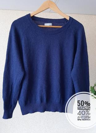 Шикарный теплый свитер из шерсти и ангоры бренд samsoe samsoe оригинал
