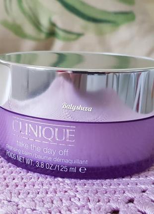 Clinique take the day off бальзам для снятия макияжа