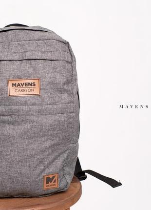 Рюкзак «mavens carryon» для ручной клади wizz air (40х30х20) | ryanair (40х20х25)1 фото