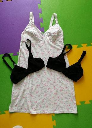 Ночная сорочка, рубашка и два бюстгальтера для беременных и кормящих мам