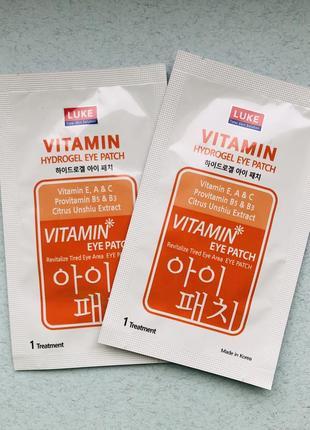 Витаминные гидрогелевые патчи luke vitamin hydrogel eye patch, 2шт