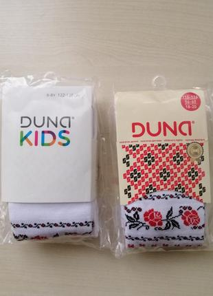 Новые колготки duna р. 110-116