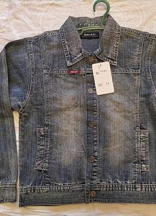 Джинсовая курточка на кнопках для мальчика