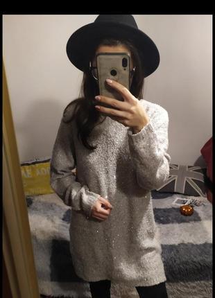 Светр свитер платье блестки базовий серый кофта