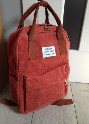 Рюкзак молодёжный тканевый вельветовый в корейском стиле!!! 5 расцветок