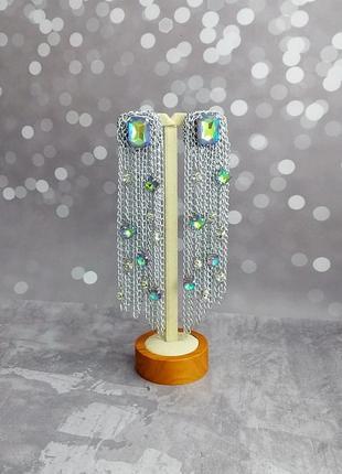 Длинные нарядные серьги клипсы с цепями цепочками и кристаллами
