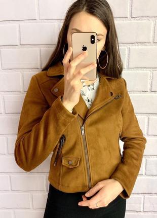 Замшевая косуха куртка