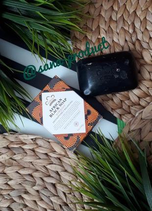 В наличии nubian heritage, африканское черное мыло, айхерб iherb