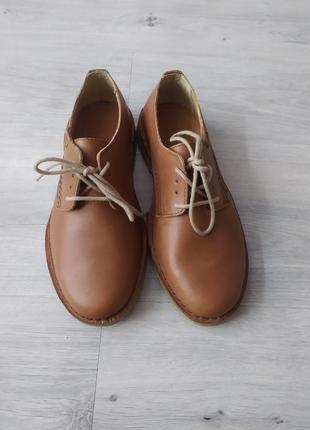 Туфлі шкіряні  steel