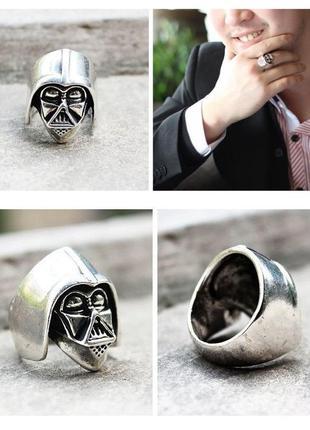 Распродажа украшений кольцо мужской перстень дарт вейдер с браком крутое