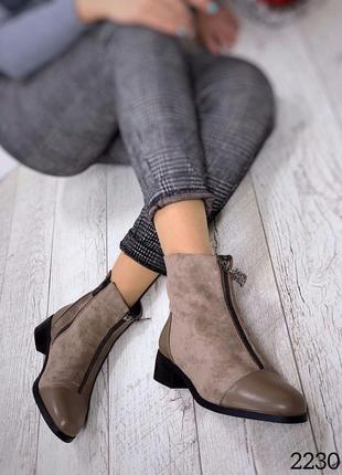 Обалденные деми ботиночки в стиле zara c 36-382 фото