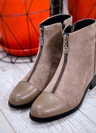 Обалденные деми ботиночки в стиле zara c 36-383 фото