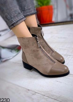 Обалденные деми ботиночки в стиле zara c 36-384 фото
