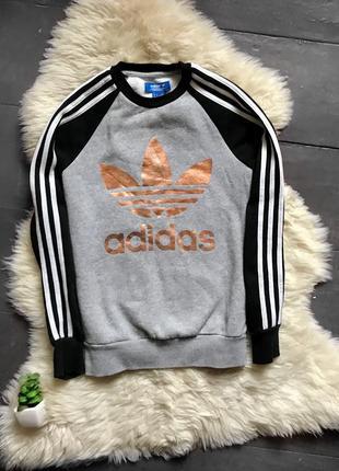 Свитшот кофта оригинал адидас adidas утеплённый на флисе