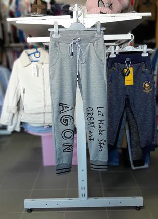 Спортивные штаны monili на девочку1 фото
