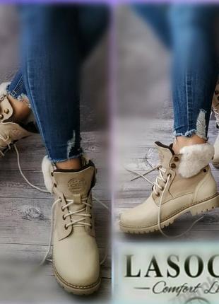 36-37-38р кожа нубук новые lasocki на флисе бежевые ботинки милитари берцы