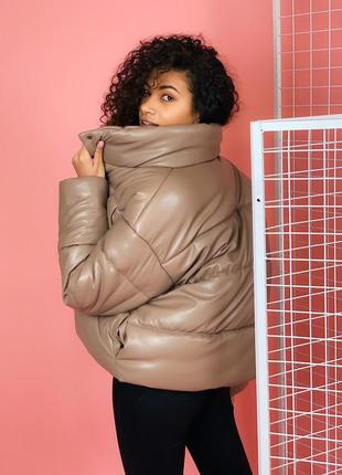 Супер куртка женская