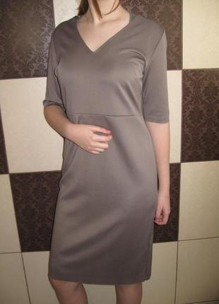 Шикарне плаття body flirt