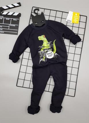 Спортивний костюм на хлопчика з динозавром 86-128