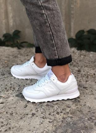 New balance 574 шикарные женские кроссовки из кожи белый цвет (весна-лето-осень)😍