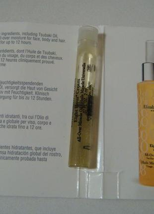 Elizabeth arden масло для лица, тела и волос eight houer miracle oil. выбирацте подарки.