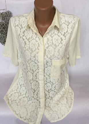 Шикарная   нежная рубашка , блуза ажур