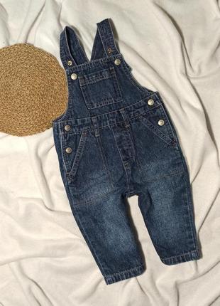 Идеальный шикарный комбез комбенизон джинсы