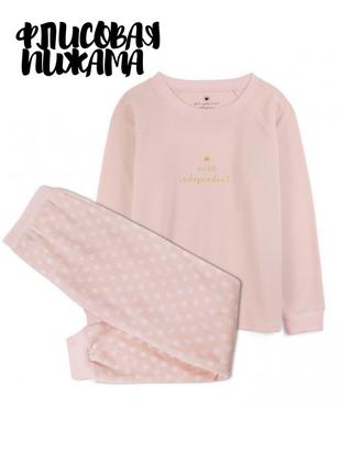 Теплая флисовая пижама atlantic оригинал