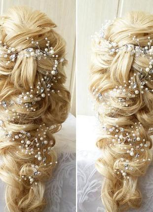 Свадебная веточка прекрасная невеста1