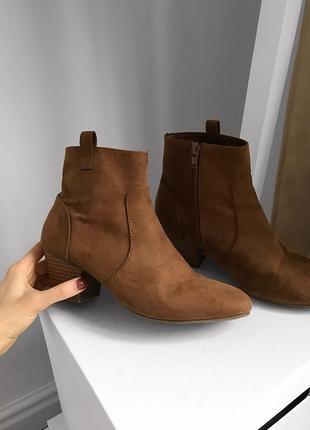 📎 ботинки new look