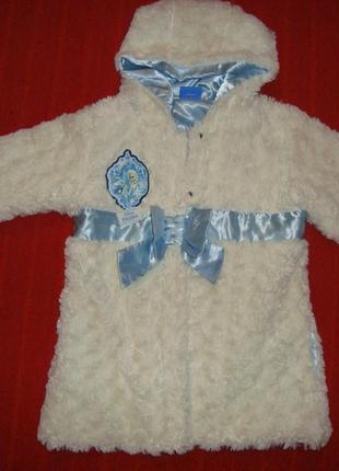 Кофта детская теплая ф. disney (дисней) frozen на 6,7,8 лет р.122,128,134