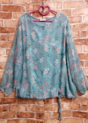 Краствейшая шифоновая блуза