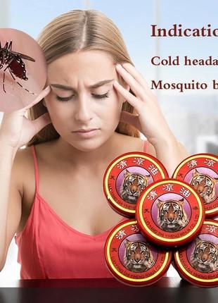 Облегчение боли эфирное масло, голова тигра ,ментол бальзам освежающий от  комаров