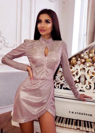 Облегающее пудровое мини платье с блеском люрексом
