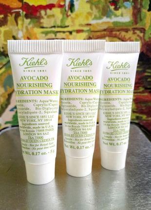 Питательная маска для лица с авокадо kiehls