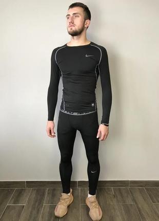 Спортивный костюм комплект мужского для занятия спортом