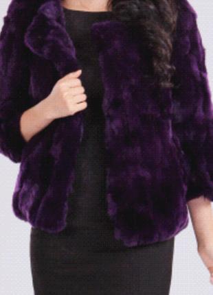 Очень красивый фиолетовый полушубок,мех бобрика/королевский кролик рекс/