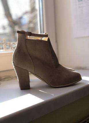 Сапожки черевики ботильйони