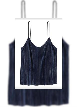 Синяя майка из плиссированного трикотажа на бретелях в бельёвом стиле / футболка2 фото