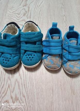 Кеди, пакет обуві для хлопчика