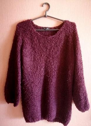 Удлиненный свитер new look