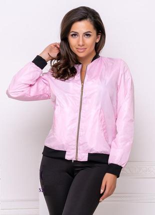 Куртка ветровка женская, в расцветках, стильно модно,практично!