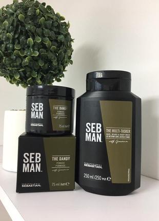 Набір  seb man the multi-tasker та smoother та seb man the dandy