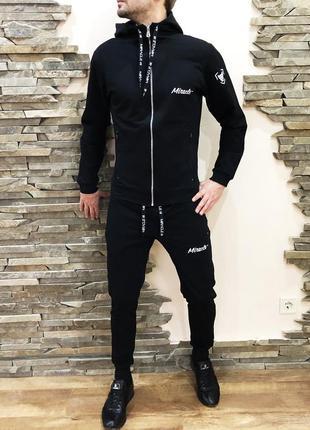 Качественный спортивный костюм {все размеры}