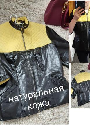 Шикарная байкерская кожаная куртка для крутой девчонки, p. 16-18