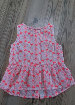 Шикарная маечка блузочка
