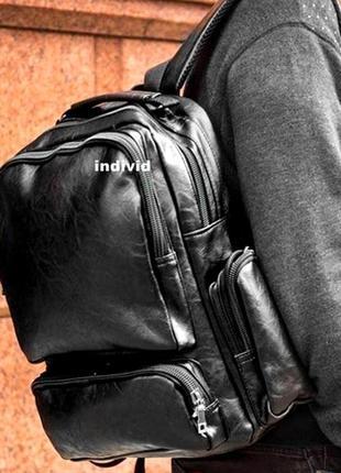 Качественный мужской рюкзак. кожаная сумка портфель для документов и ноутбука.