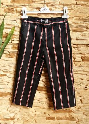 Укороченные штаны/брюки gaialuna (италия) на 6-7 лет (размер 122)