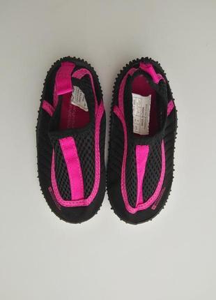 Обувь для кораллов моря 23 размер 14,5 см